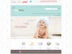 מוצרים לתינוקות- יוקה בייבי, aden and anais