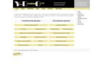 Yoko Design Group | Портфолио | Корпоративный и товарный брендинг | Графический дизайн, Рекламны