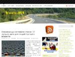 Блог про авто | Ремонт и эксплуатация | Вопросы и ответы | Советы и рекомендации
