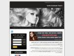 תוספות והדבקת שיער טבעי לנשים וגברים | רפאל