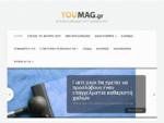 Youmag. gr | Ειδήσεις Άρθρα από το Διαδίκτυο σε κατηγορίες, Παιχνίδια, Ζώδια, ...