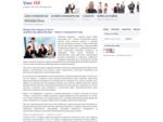 Рекрутинговые услуги - рекрутер фрилансер, поиск специалистов | Частный рекрутер-фрилансер - поиск