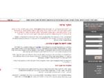 חוקר פרטי YPI - חוקרים פרטיים בישראל בטלפון 077-5446977