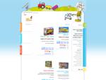 יהושע פרוע| משחקים וצעצועים לילדים ותינוקות