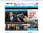 한국의 뉴스채널 YTN (채널24)