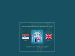 Udruzenje za bezbednost saobracaja Srbije - Serbian Road Safety Association