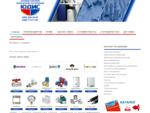 Инженерное оборудование и инженерная сантехника торговля оптом