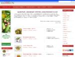 Застолье. ру кулинарные фото-видео рецепты от Натальи Ким