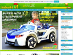 Zabawki dla dzieci - Akcesoria dla dzieci - Sklep z zabawkami - Zabawki dla dzieci i akcesoria.