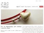 προφίλ - Zac Ceramics by Spyros Rokanas Ceramics · Jewelry · Decoration Crete · Greece ...