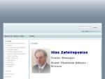 Ilias Zafeiropoulos - Profile
