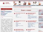 Клиника доктора Загера - лечение аденоидов, аллергия на коже лечение, аллергический ринит у детей