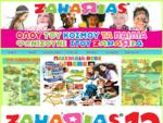 ΖΑΧΑΡΙΑΣ-Όλου του κόσμου τα παιδιά ψωνίζουνε στου Ζαχαριά