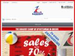 Zakcret Sports - Αθλητικά Είδη | Γαλάτσι | Λαμπρινή | Αγ. Ανάργυροι | Χαλάνδρι | Κορυδαλλός