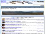 Κατασκευή και προβολή ιστοσελίδων