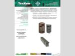 Домофоны ТехКом, изготовление и установка домофонов, аудио и видео домофоны, СКД