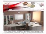 ООО Заря 2000 - пластиковые панели Оренбург, подоконники ПВХ Оренбург