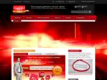 Net. Бизнес-хостинг VPS сервер , недорогой хостинг VDS сервер, зарегистрировать домен ru , быс