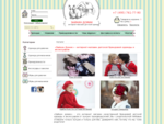 Детская брендовая одежда интернет-магазин Зайкин Домик, бренды итальянской одежды, из Европы, фир