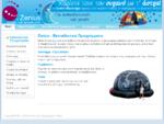 Αρχή - Εκπαιδευτικά Προγράμματα - Zenius