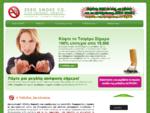 Zerosmoke Stop Smoking Therapy