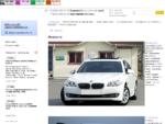 интернет автосалон, автомобили из Кореи.