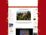 Царска лавра света Жича ; Српски православни манастир ; Манастир Жича Србија