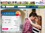 הכרויות זיגוטה - אתר הכרויות למציאת אהבה