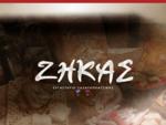 Γλυκα κουταλιού - Χαλβάς - Κουλούρια - Παραδοσιακά γλυκα - Ζαχαροπλαστείο - Zikas-sweets. gr