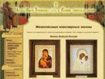 Православные иконы, мерная икона, купить икону | Иконописная мастерская