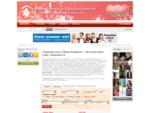 Знакомства в Красноярске - бесплатный сайт знакомств Красноярска и Красноярского края. Онлайн знак