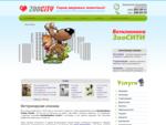 Круглосуточная ветеринарная клиника Казань