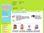 Интернет-магазин зоотоваров сухие корма, консервы, витамины, аксессуары для собак и кошек. Интер