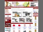 Zooutsalget, Velkommen til vår nettbutikk