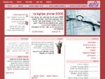 ZOOZ - ייעוץ שיווקי והדרכות לעסקים