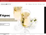 Είδη Σπιτιού | Zoulovits. com
