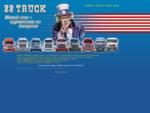 ZZTRUCK - тюнинг американских и отечественных грузовиков.